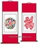 Chinese Paper Cuts - Wall Scrolls