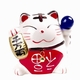 Chinese Porcelain Lucky Wish Cat Bank