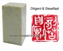 Chinese Seal Stamp - Diligent & Steadfast  #39