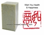 Chinese Seal Stamp - Wish You Health & Happiness #44