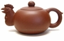 Chinese YiXing Zisha Teapot - Rooster / Auspiciousness #53