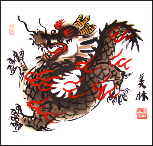 > Chinese Paintings > Chinese Watercolor Paintings / Chinese Zodiac ...