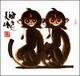 Chinese Zodiac Painting - Monkey