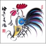 Chinese Zodiac Painting - Rooster