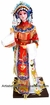 Collectible Chinese Doll - Chinese Opera Doll #204