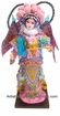 Collectible Chinese Doll - Chinese Opera Doll #207