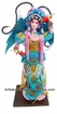 Collectible Chinese Doll - Chinese Opera Doll #189