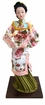 Collectible Chinese Doll - Maiden #201