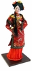 Collectible Chinese Doll - Qing Dynasty princess #192