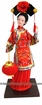 Collectible Chinese Doll - Princess Holding Lantern #197