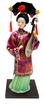 Collectible Chinese Doll - Princess Playing Pipa #188