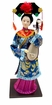 Collectible Chinese Doll - Qing Dynasty Princess Playing Pipa #193