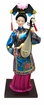 Collectible Chinese Doll - Qing Dynasty Princess Playing Pipa  #194