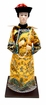 Collectible Chinese Doll - Qing Dynasty Emperor #8