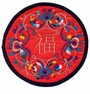 Embroidered Chinese Coasters - Good Fortune / Flowers #11 (set of 2)