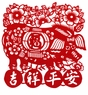 Large Chinese Paper Cuts - Good Fortune & Prosperity #92
