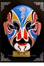 Miniature Chinese Opera Mask - Table / Wall Decor #12