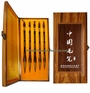 Premium Chinese Calligraphy Set  - Five Chinese Calligraphy Brushes #18