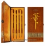 Premium Chinese Calligraphy Set - Four Chinese Calligraphy Brushes #18