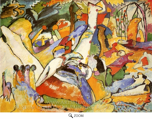 Painting Reproduction of Composition II, Wassily Kandinsky