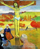 Le Christ Jaune (The Yellow Christ) painting reproduction, Paul Gauguin