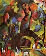 Picture with Archer painting reproduction, Wassily Kandinsky