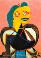 Portrait de Lee Miller by Pablo Picasso (inspired by)