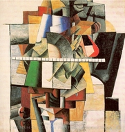 Portrait of the Artist Mikhail Matyushin painting reproduction, Kasimir Malevich