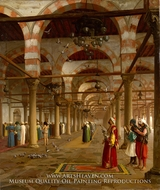 Public Prayer in the Mosque of AMR painting reproduction, Jean-Leon Gerome