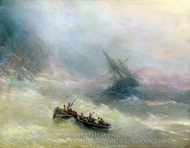 Rainbow painting reproduction, Ivan Aivazovskiy