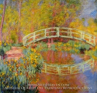 The Japanese Bridge at Giverny by Claude Monet