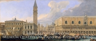 The Molo, Venice, from the Bacino di San Marco by Luca Carlevaris