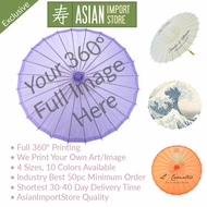 Custom Printed 360 Full Image Promotional Nylon Parasol Umbrellas