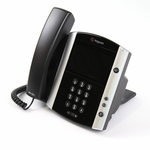 Polycom VVX 600 IP Phone (2200-44600-025)
