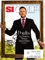 Ian Poulter autographed Sports Illustrated Golf Plus magazine