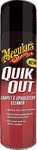 Meguiars Quik Out Carpet & Upholstery Cleaner Aerosol
