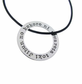 large wide washer necklace