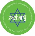 personalized star of david holiday plate (style 2p)