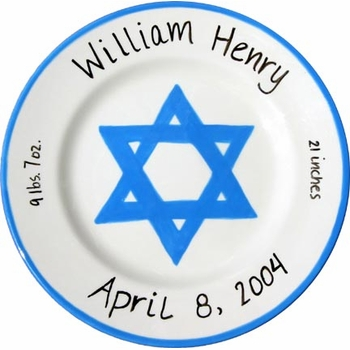 star of david baby plate