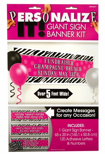 Make Your Own Banner - Clearance!