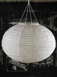 "17"" Mulberry Paper Lanterns White"