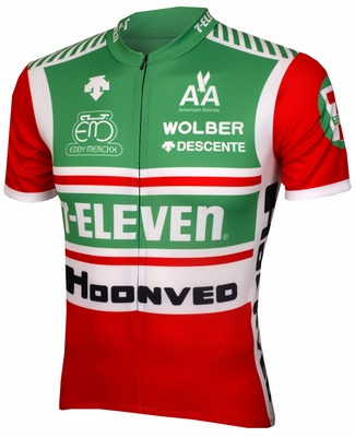 7-Eleven Cycling Jersey by Descente