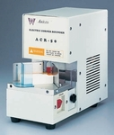 Akiles Diamond 5 - Electric Corner Rounding Equipment