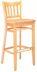 1851 Bar Stool w/ Wood Saddle Seat [1851-ACF]
