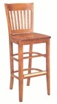 1992 Bar Stool w/ Wood Seat [1992-ACF]
