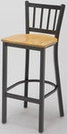 3300 Series Square Steel Frame Armless Cafe Barstool with Slatted Back and Wood Seat [BR3309-WOOD-IFK]