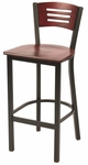 3315B Series Square Steel Frame Armless Cafe Barstool with Contoured Wood Design Back and Wood Seat [BR3315B-WOOD-IFK]