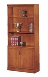 Belmont Bookcase - Executive Cherry [7130-09-FS-DMI]