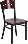 Black Decorative 4 Square Back Metal Restaurant Chair with Mahogany Wood Back & Seat [BFDH-90260-MAH-TDR]