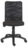 Budget Breathable Mesh Armless Task Chair with Spring Tilt Mechanism - Black [B6105-FS-BOSS]